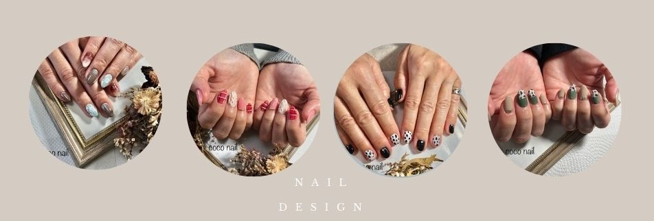COCO nailプライベートネイルサロン